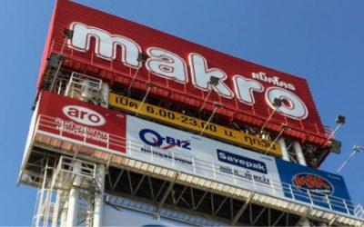 タイの屋台・小売店の舞台裏を支える卸売りチェーンMakro(マクロ)が楽しい!